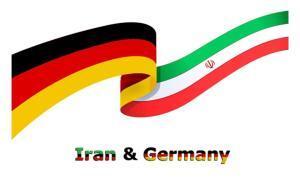 آرتیستون صنعت ایران و آلمان
